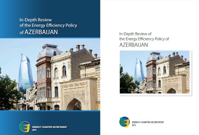 азербайджан 2